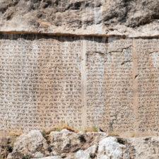 ZE STARŠÍCH ČÍSEL: VYCHÁZÍ ČÁST BIBLE ZE SUMERSKÝCH LEGEND?